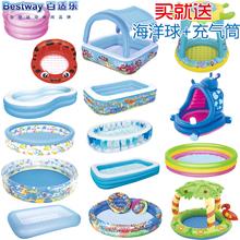 包邮送dz原装正品Brgway婴儿充气游泳池戏水池浴盆沙池海洋球池