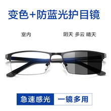 防辐射dz镜近视男变rg光眼镜框平光镜半框手机电脑护目潮大脸
