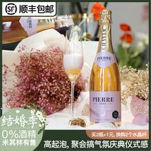 法国原dz进口桃红葡rg泡香槟高档无醇0度无酒精脱醇气泡酒750