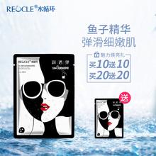 水循环dz子玻尿酸精rg男女补水保湿透提亮肤色化妆品专柜