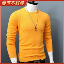 圆领羊dz衫男士秋冬rg色青年保暖套头针织衫打底毛衣男羊毛衫