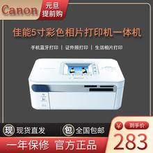 Candzn佳能CPrg牙彩色相片打印机(小)型迷你便携式照片打印证件