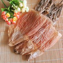 渔民自dz鱿干货干尤rg大鱿500克海鲜干货鱿鱼片干