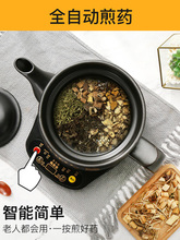 正品壶dz电动煎药神rg锅家用多功能办公室煲药陶瓷砂锅煮
