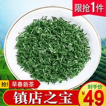 202dz新绿茶毛尖rg雾绿茶日照散装春茶浓香型罐装1斤