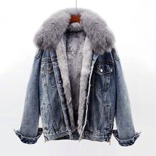 牛仔外dz女加绒韩款rg领可拆卸獭兔毛内胆派克服皮草上衣冬季