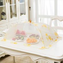 饭菜罩dz用折叠可拆kj罩盖菜网防蝇剩菜罩长方形防尘食物罩子