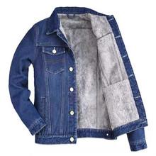加绒加dz牛仔外套男kj季保暖棉衣棉服加厚长袖宽松大码夹克褂