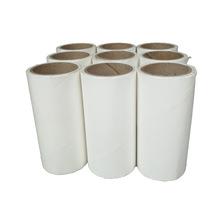 粘毛纸dz尘纸可撕式kjm替换装纸芯除尘滚刷家用卷纸沾滚筒