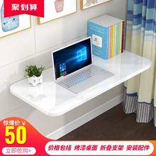壁挂折dz桌餐桌连壁kj桌挂墙桌电脑桌连墙上桌笔记书桌靠墙桌