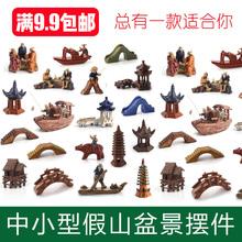 水族箱鱼缸造景装饰大dz7(小)桥钓鱼ev童陶瓷摆件盆景工艺品