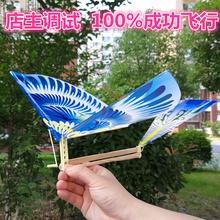 的飞行e3翼会飞鸟地di鸟(小)鸟鸟鸟纸飞机玩具橡皮筋
