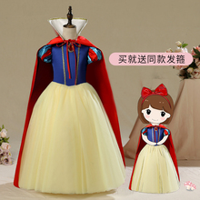 白雪公e3连衣裙宝宝3u装女童冰雪奇缘爱莎公主裙子新式春秋装