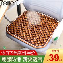 实木扣e3夏天透气办3u坐椅子汽车沙发家用凉垫椅垫