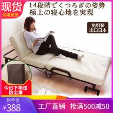 日本折e3床单的午睡3u室酒店加床高品质床学生宿舍床