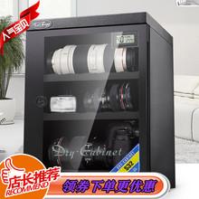 家用茶e3古董收藏电3u箱。单反相机摄影器材镜头除湿干燥柜