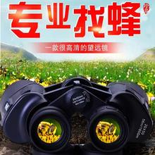 德军工e3双筒望远镜3u清夜视非红外军户外望眼镜20*50寻蜂旅游