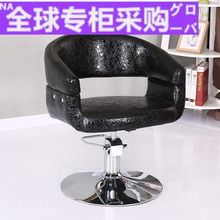 日本美e4美发椅精品43椅子升降旋转时尚发廊专用美发椅