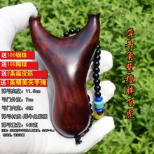 木质弹弓包邮紫e54檀弹弓乌5u曲扁皮弓短款黑檀胖飞虎叉户外