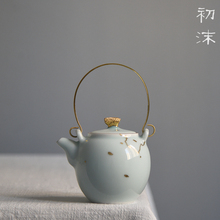 初沫陶ea景德镇原创hd工描金影青铜提梁(小)茶壶功夫茶具