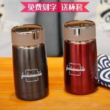 韩款3ea4不锈钢保lm学生便携迷你女士水杯个性(小)巧简约茶杯子