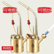 新水烟ea水烟壶水烟lm老式全套过滤水烟嘴黄铜复古礼品