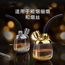 水烟壶ea烟水烟斗(小)lm嘴传统水烟筒吸烟个性高档双重