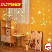 广告窗ea汽球屏幕(小)es灯-结婚树枝灯带户外防水装饰树墙壁