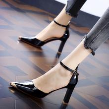 韩款拼ea一字搭扣金th宴会鞋20秋季新式百搭粗跟高跟鞋单鞋女