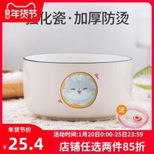 居图卡通ea当盒陶瓷带th碗加深加大微波炉饭盒耐热密封保鲜碗