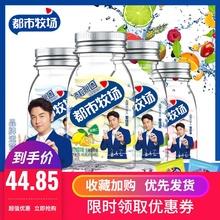 无糖薄ea糖口气清新th檬糖果(小)零食口香糖4瓶