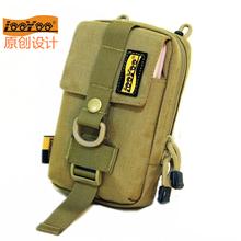 路游Aea9男(小)腰包th动手机包6-7.2�脊野�手包EDC尼龙配附件包
