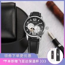 飞亚达手表男全自动ea6械表镂空th真皮男士手表潮流时尚腕表