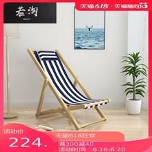 实木沙ea椅折叠躺椅th休便携阳台家用休闲户外椅包邮