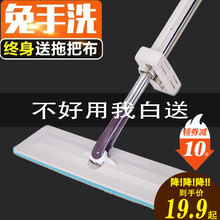 家用 ea拖净免手洗th的旋转厨房拖地家用木地板墩布