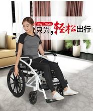 迈德斯ea手动轮椅家th便折叠手推 老年的残疾的便携式超轻轮椅