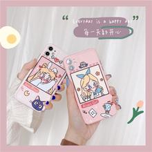可爱美少女公主适用11Pro/Max苹果Xea18XS/th手机壳iPhone7