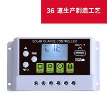 锂电池ea4v123th能充电控制器led太阳能控制器热式2020