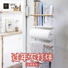 妙hoeae 创意铁th收纳架冰箱侧壁餐巾厨房免安装置物架