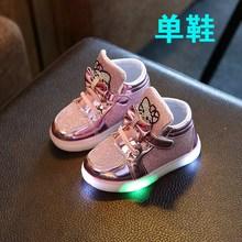 201ea春季新式(小)th靴1-2-3-4岁5女宝宝单鞋婴宝宝亮灯皮鞋公主