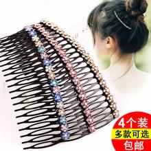 4个装ea韩国后脑勺te梳刘海夹压头饰女边夹子顶夹盘发发卡