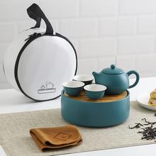 INSea外陶瓷旅行te装带茶盘家用功夫茶具便携式随身泡茶茶壶