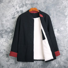迪仕堡ea式加绒保暖te服男 加厚宽松棉麻棉衣男装中式唐装