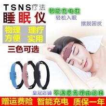 智能失ea仪头部催眠te助睡眠仪学生女睡不着助眠神器睡眠仪器