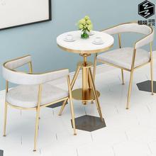 一桌两椅欧式组合ea5简约休闲te厅奶茶店洽谈靠背(小)三件套