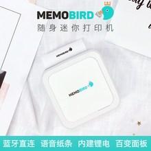 咕咕鸡ea色手机相片te机迷(小)型网红抖音喵喵机学生整理拍随身