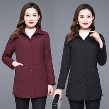 洋气妈ea秋冬季薄棉tl年的女夹棉加厚衬衫中老年中长式薄棉衣