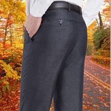 爸爸西ea子春秋夏季me老年的男士休闲裤外穿宽松直筒中年男装