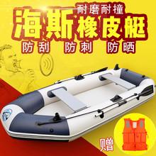 Haieai海斯耐磨qu加厚充气钓鱼船漂流船冲锋舟硬底包邮