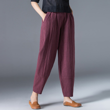 女春秋ea021新式yu子宽松休闲苎麻女裤亚麻老爹裤萝卜裤